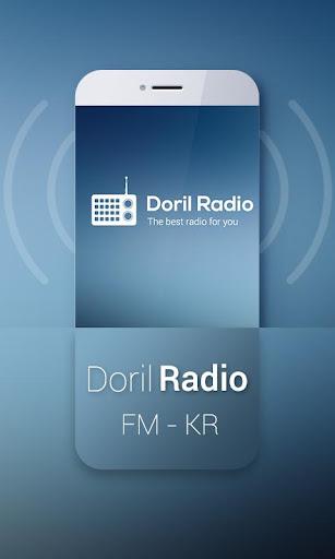 FM 라디오 Doril 한국에 들어