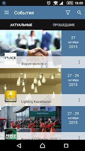 Business Event Network- screenshot thumbnail