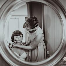 Wedding photographer Aleksandr Morozov (PLyajeV). Photo of 28.11.2015