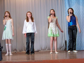 Photo: Концерт-отчет 14 05 09