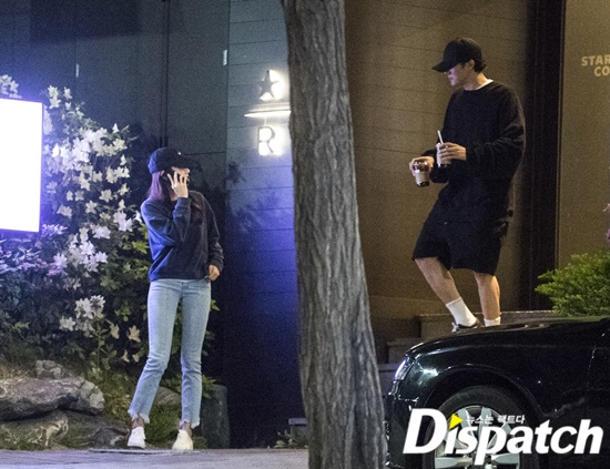so ji sub dating 1
