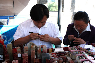 Photo: Day 188 - Carving our Jade Stamps