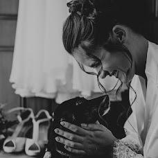 Wedding photographer Fábio Santos (PONP). Photo of 08.11.2018