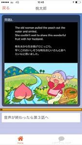 こどもえいご キッズ英語 基礎英語 小学校受験英語ABC  screenshot 1