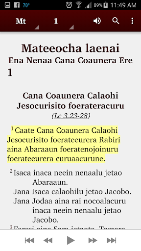 Urarina - Bible  screenshots 5