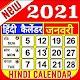 Download Hindi Calendar 2021 : हिंदी कैलेंडर 2021 | पंचांग For PC Windows and Mac