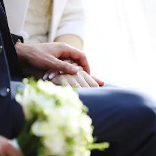 Wedding photographer Natalya Dacyuk (Golubka). Photo of 04.05.2018