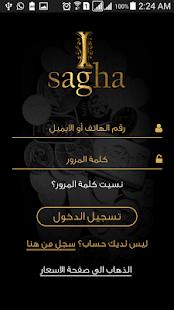 iSagha - náhled
