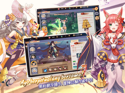 Scroll of Onmyoji: Sakura & Sword 19.1.6 screenshots 14
