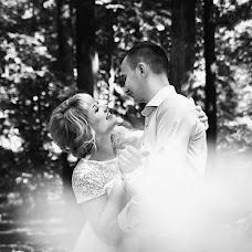 Wedding photographer Anna Zmushko (zmushka16). Photo of 14.10.2016