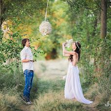 Wedding photographer Irina Alifer (IrinaAlifer). Photo of 21.09.2015