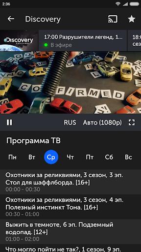 Mediabay 2.2.180830 screenshots 4