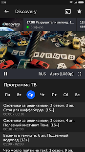 App Mediabay APK for Windows Phone