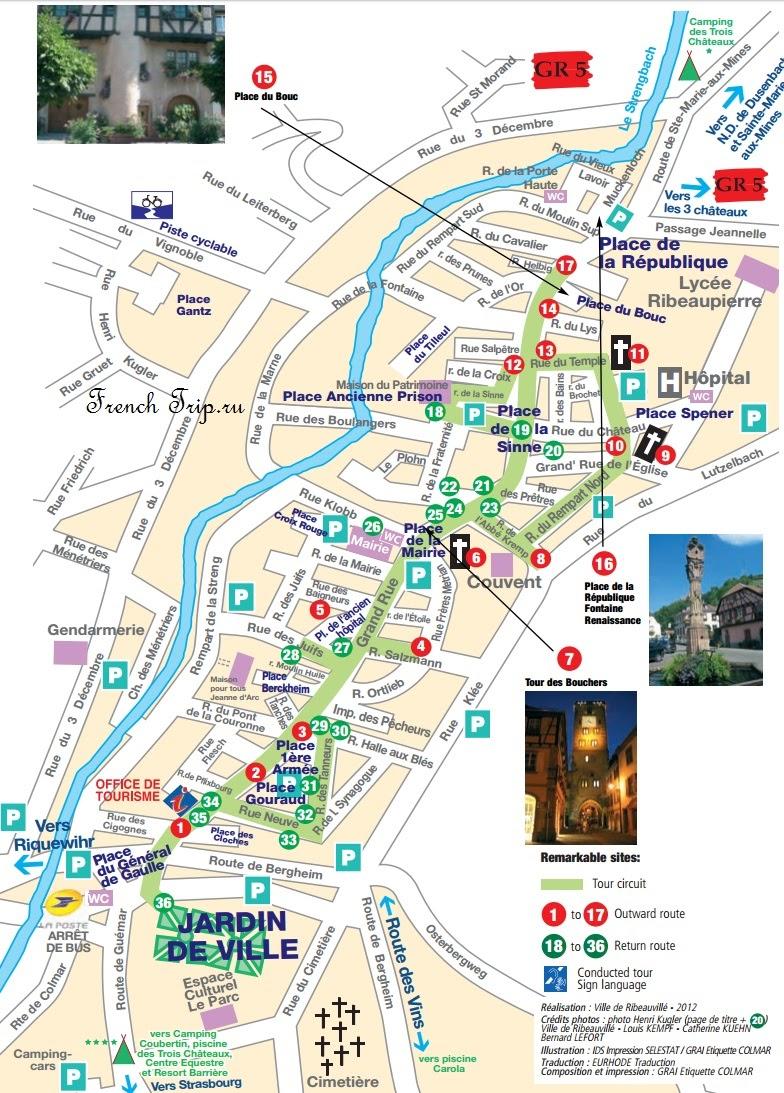 Ribeauvillé (Рибевиль), Эльзас, Франция - достопримечательности, карта. Что посмотреть в Рибевиле - путеводитель. Винная дорога Эльзаса - вокруг Кольмара.