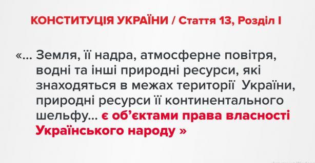 Николай Стрижак. История о фермере и президенте_4