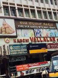 Kanchi Vallalar Silk Co-Op.Society Ltd photo 4