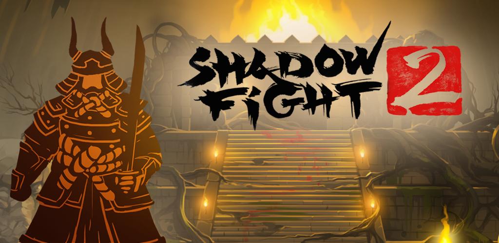 Shadow Fight 2 telecharger gratuit sans verification humaine
