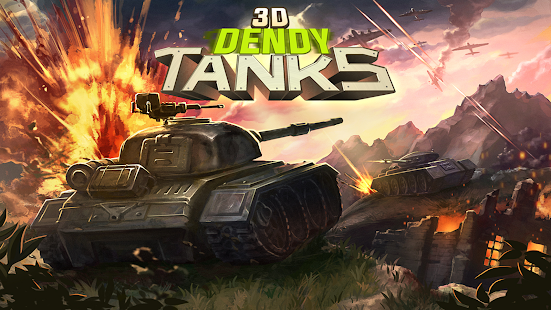 3D Dendy Tanks- screenshot thumbnail