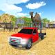 Eid Animal Transport 2018 (game)