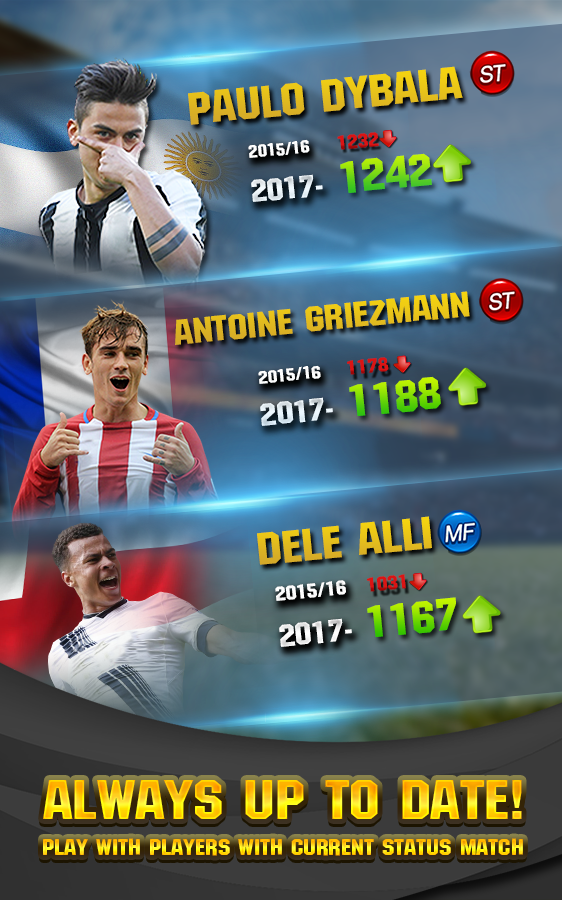 Total Football 2016/2017- screenshot