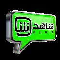 Shahid Net Plus Pro broma icon