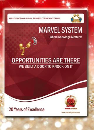 Marvel System