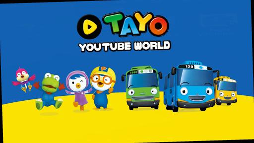 Tayo youtube world 1.0 screenshots 1