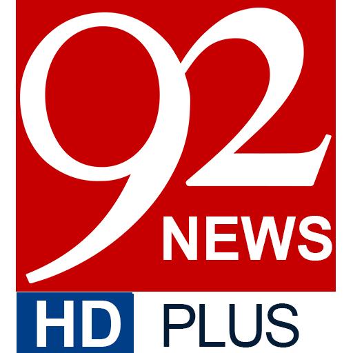 92 News HD Live TV