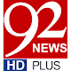92 News HD Live TV (app)