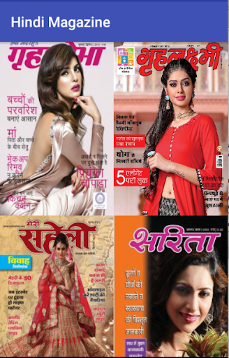 free download meri saheli magazine hindi in pdf