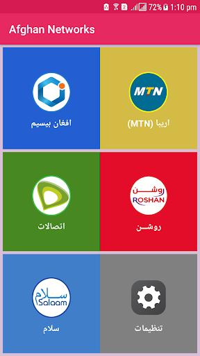 Afghan Networks screenshot 1