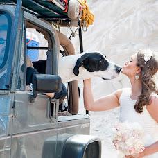 Wedding photographer Vasilina Byurggraaf (StefLin). Photo of 07.04.2016