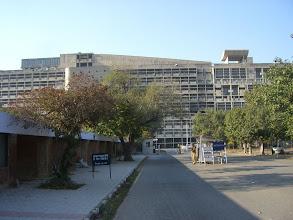 Photo: the secretariat building