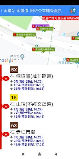 Hong Kong Bus Route 1.343 screenshots 4