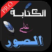Designer Pro icon
