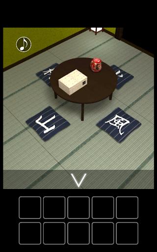 脱出ゲーム 桜の庭からの脱出 screenshot 2