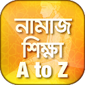 চিত্রসহ নামাজ শিক্ষা namaz shikkha bangla icon