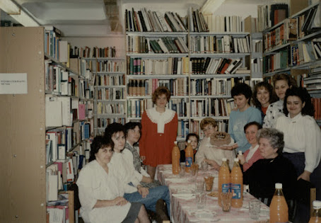 Hild Viktor Könyvtár 1994