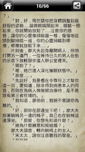 修改- 全民打棒球下載,修改,組合隊-Android 台灣中文網- APK.TW