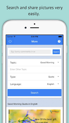 pixApp - Easy Search Images