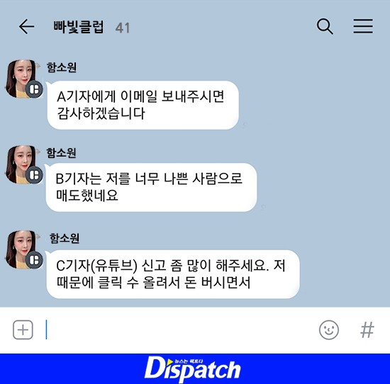 dispatch 2