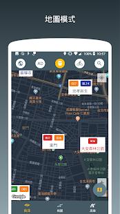 台灣捷運(台北丶桃園丶高雄) - 捷運路線圖丶出口丶YouBike丶地圖模式丶中英搜尋  螢幕截圖 2