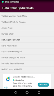 Hafiz Tahir Qadri Naatein - náhled