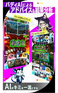 ゼノンザード(ZENONZARD) App Download For Android and iPhone 4