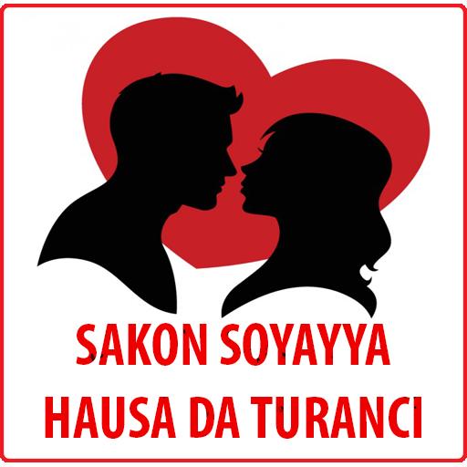 Sakon Soyayya Hausa Da Turanci 6 0 Apk Download - com