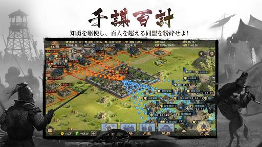 大三国志 screenshots 2