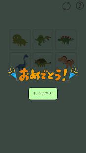 Download 恐竜パズル For PC Windows and Mac apk screenshot 10