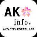 あこうinfo. - 兵庫県赤穂市の防災や生活情報をお届け - icon