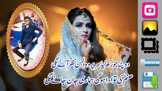 Download Love Poetry , Mohabbat Shayari Photo Frame 2019 For PC Windows and Mac apk screenshot 6