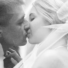 Wedding photographer Yana Gromova (gromovayana). Photo of 07.07.2018